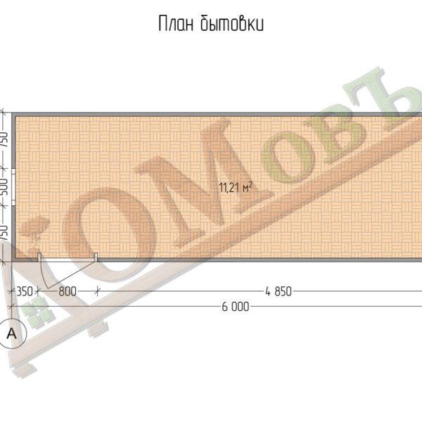 Бытовка - хозблок 2x6 - планировка
