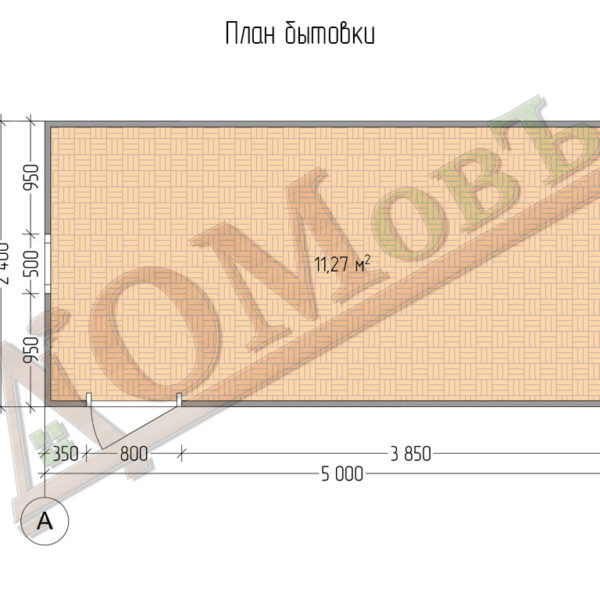 Бытовка - хозблок 2,4x5 - планировка