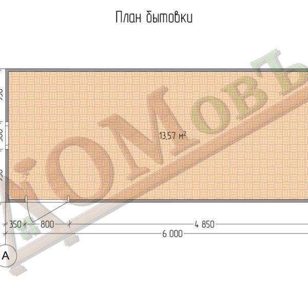 Бытовка - хозблок 2,4x6 - планировка
